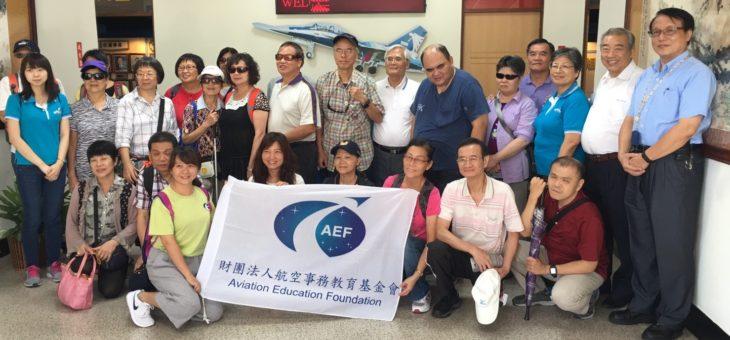 20160809基金會安排台灣盲人重建院參訪台中漢翔公司